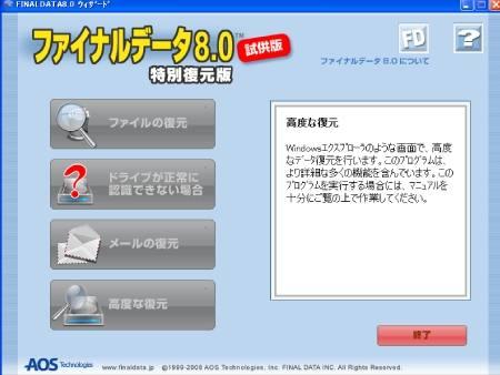 office linux 版
