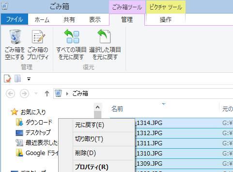 データファイルの拡張子