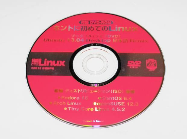 LinuxのUbuntuの起動用ディスク