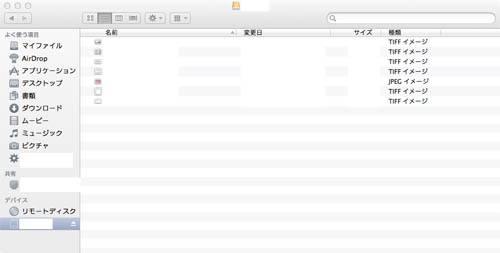 マイファイル