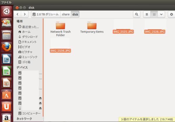 Ubuntuのウィンドウ
