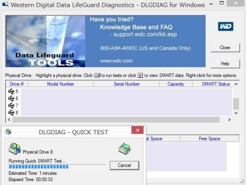 Western DigitalのHDDチェック