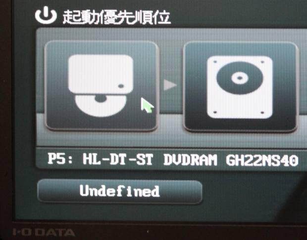 BIOS画面でのHDDの表示