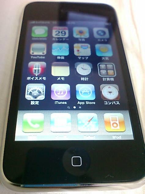 iPhoneの画面