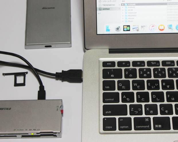 Macパソコンへの接続