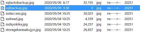 0バイトの破損したファイル