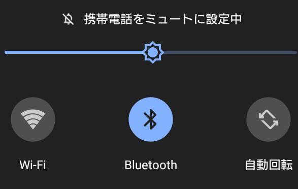 無線での接続
