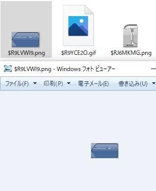 破損した画像ファイル