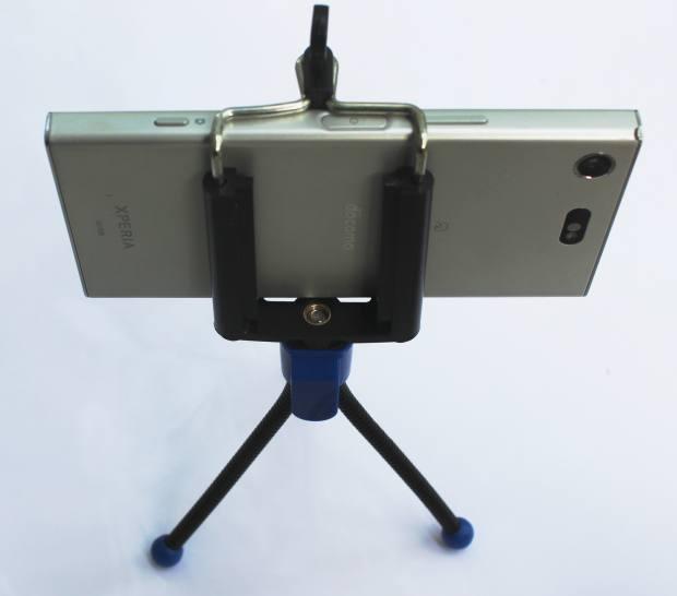 小型のコンピューター装置