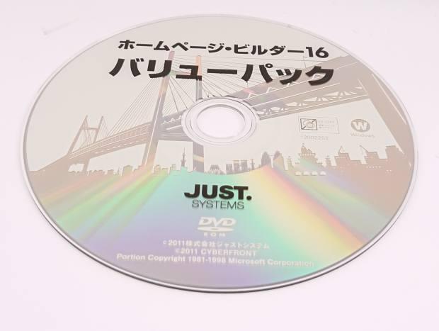ソフトウェアのディスク