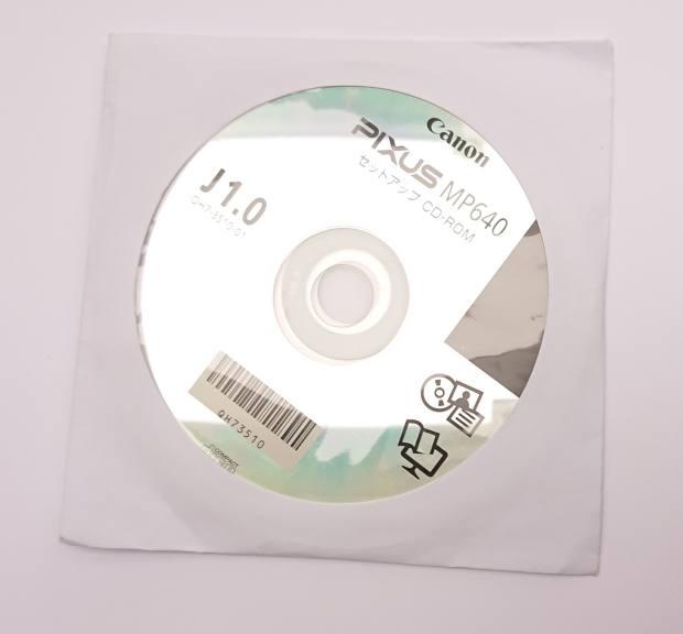 ユーティリティのディスク