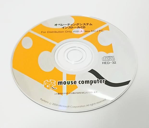 OSのディスク