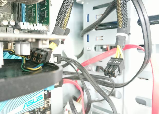 パソコンの内部の機器