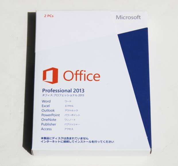 マイクロソフトオフィスの製品