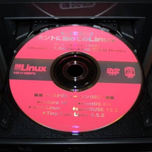 Ubuntuディスク