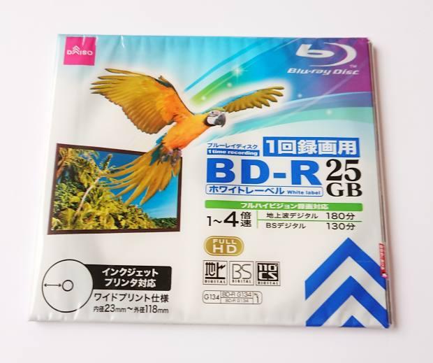 ブルーレイディスクの製品