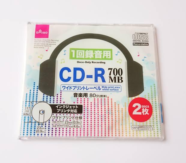 CD-Rの製品