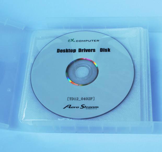 デスクトップドライバーのディスク