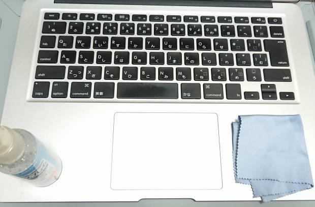 ノートパソコンの掃除
