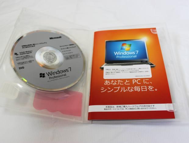 Windows7のセットアップ用ディスク