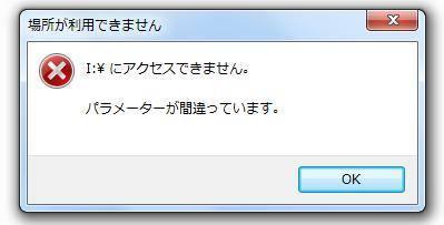 アクセスできません。