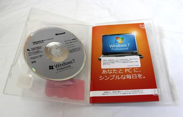 Windows7のディスク