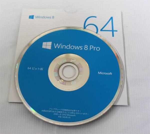 64bitのWin8