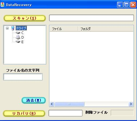 DataRecovery 2.4.6