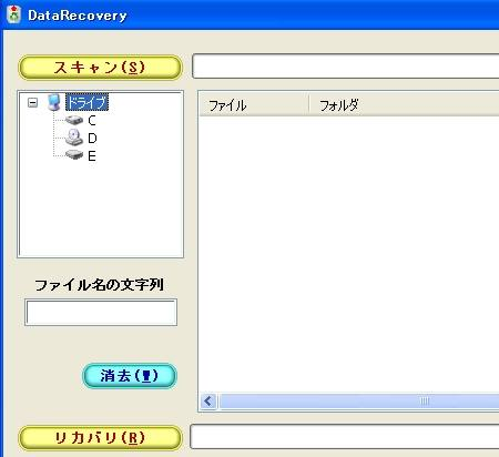 datarecovery.jpg
