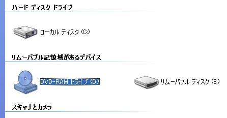 DVD-RAMアイコン