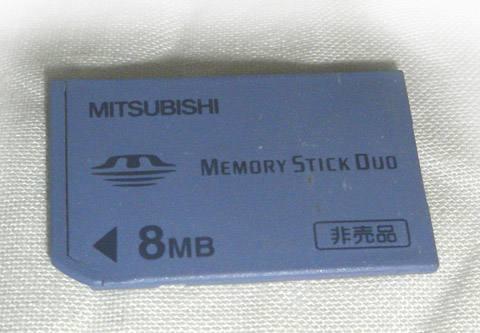 メモリースティックPro Duo