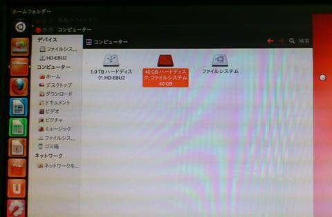Ubuntuデスクトップ画面