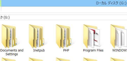 Windows XPフォルダ