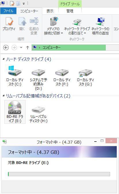 DVDフォーマット