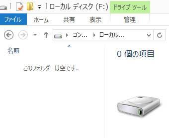 空のディスク