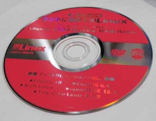 Linux CD