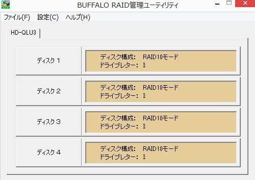 RAID10モード