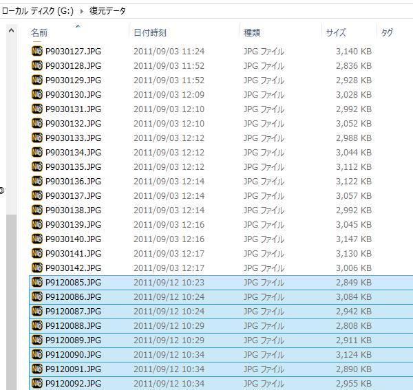 ファイルのコピー
