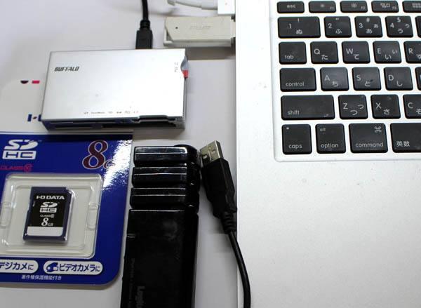 USBストレージ