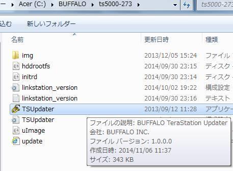 TeraStation updater