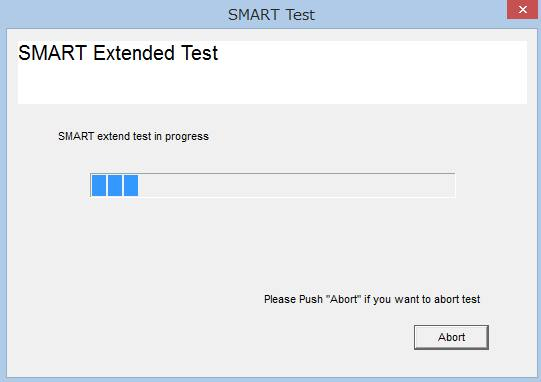 SMARTの検査