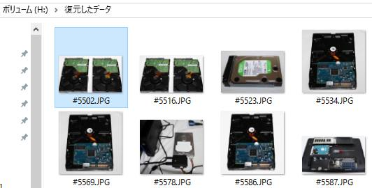 復元したファイル