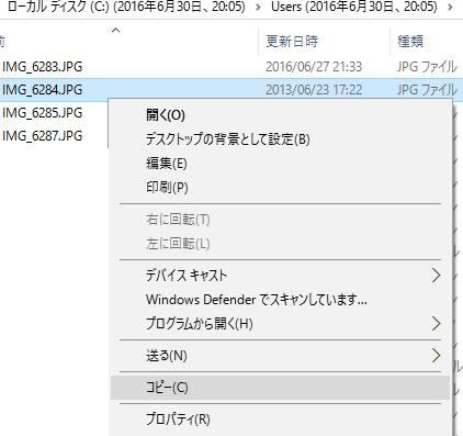 以前のファイル