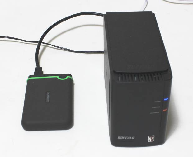 外付けHDDの接続
