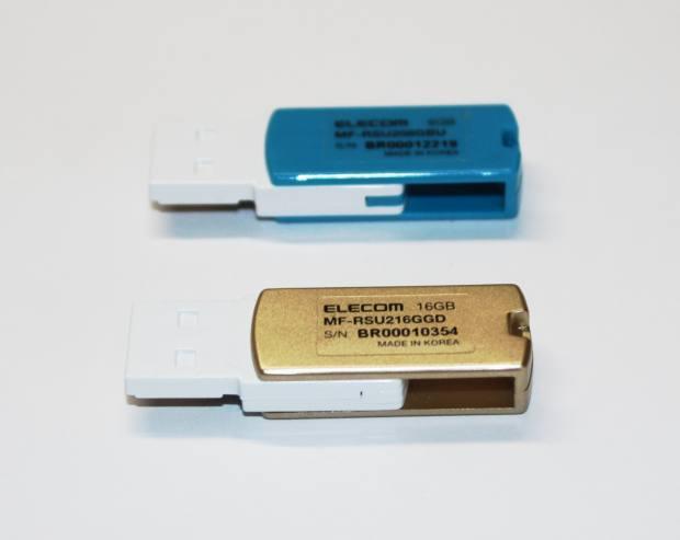 小型USBメモリ