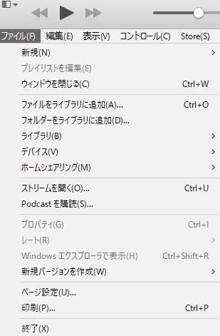 もう迷わない!Apple Music の曲をダウンロードで …