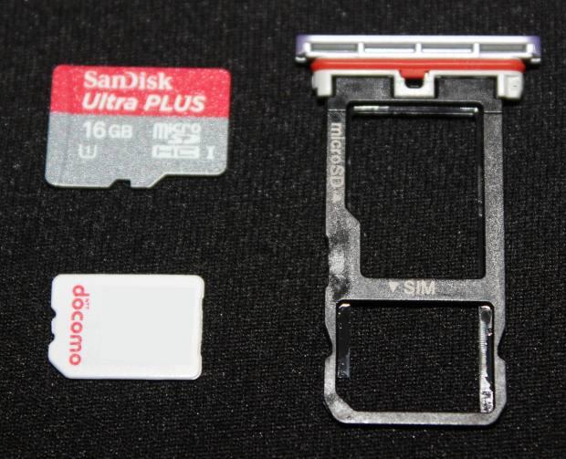 スマートフォンの搭載カード
