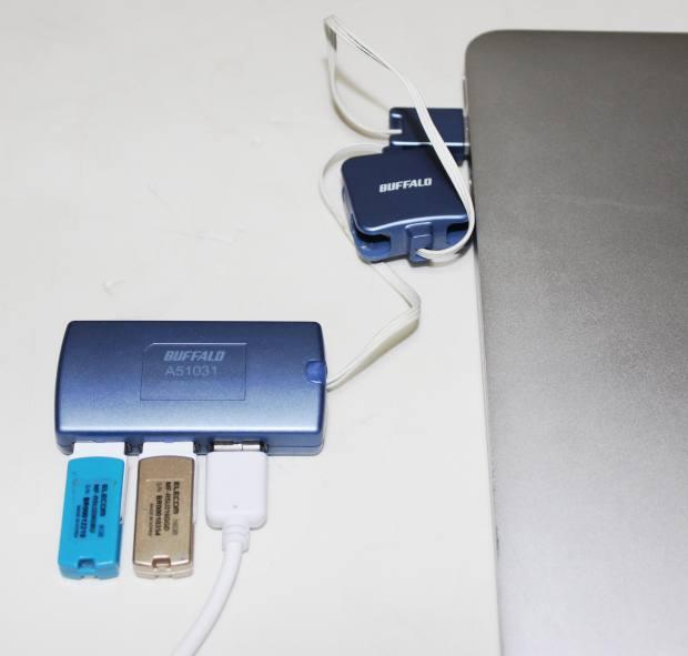 USBハブへの接続