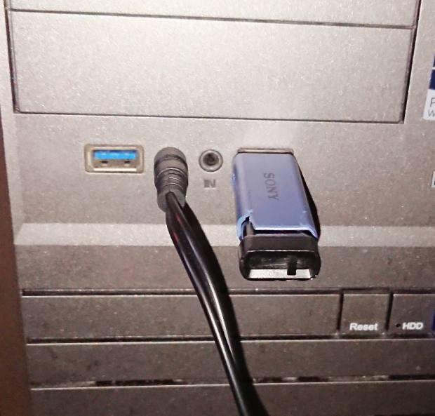 USBメモリへのアクセス